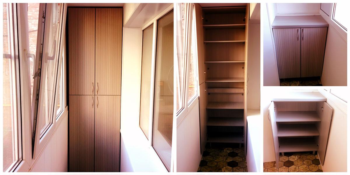 Шкафы на балкон в самаре на заказ.